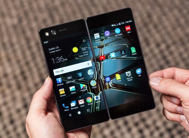中兴Axon M可折叠双屏手机