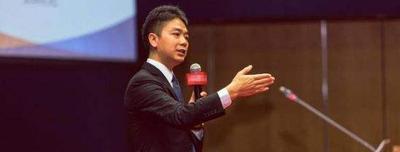 刘强东谈第零售革命下的组织嬗变
