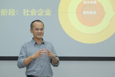 美团点评CEO王兴:美团点评是一家使命驱动的公司