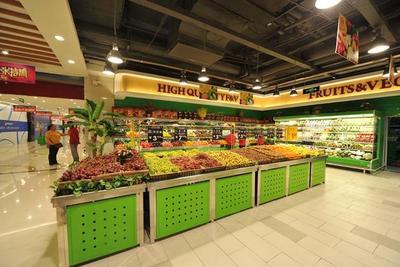 加码全球供应链 永辉超市发力新零售