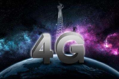 4G网络建设进入新阶段 人口覆盖率达98%