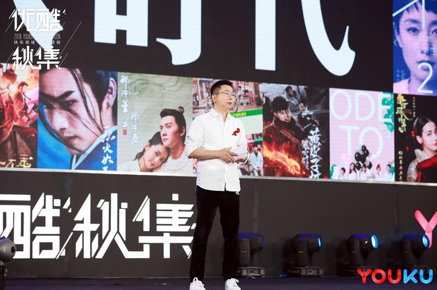 大优酷总裁杨伟东:视频行业下半场的最大变化