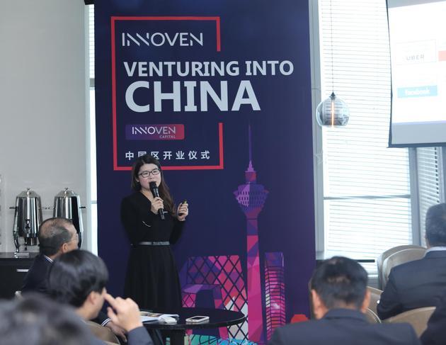 InnoVen Capital中国负责人曹映雪:债权投资如何选择项目?