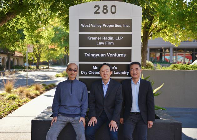 硅谷清华帮老兵新故事:打造华人创投平台