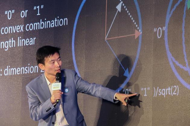 阿里云首席量子科学家,之江实验室副主任施尧耘