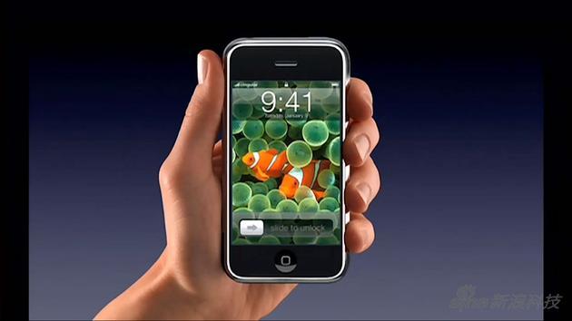 滑动解锁一直是iPhone的标示性操作