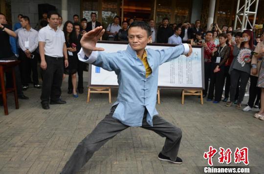 演员李连杰:《功守道》是我交给马云校长的答案