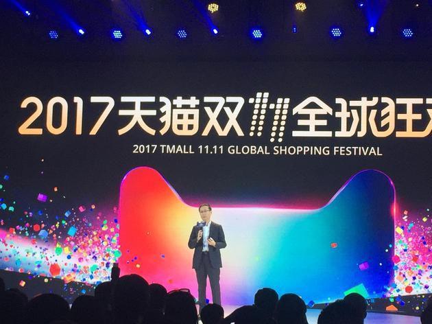 阿里巴巴CEO张勇:双11是在共同目标下发生的共振