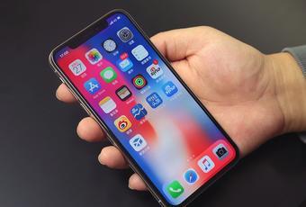 新浪科技首发iPhone X详细评测