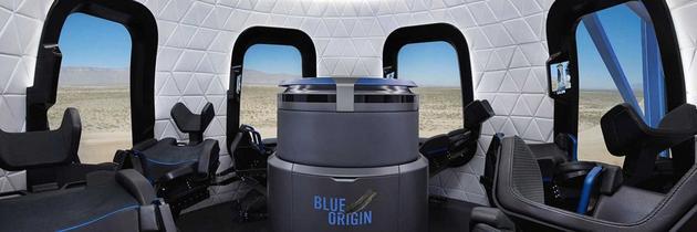 """""""蓝色起源(Blue Origin)""""是由亚马逊集团创始人杰夫__贝索斯(Jeff Bezos)创立的一家太空飞行服务公司,近期,贝索斯宣称,将在2019年4月之前实现太空旅行。"""