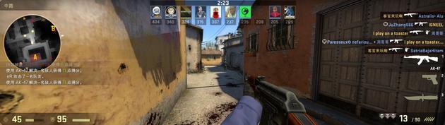 CSGO射击游戏