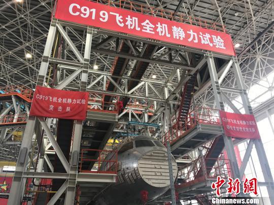 """探秘C919大飞机""""体能测试"""" 首飞练就""""更强体格"""""""