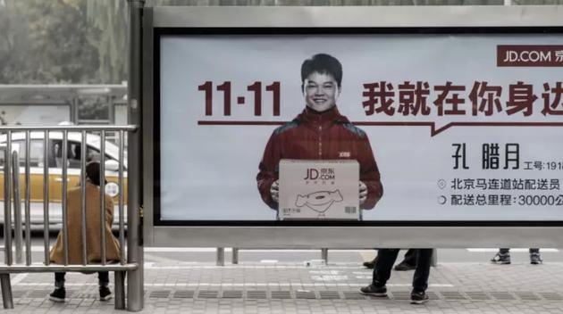 外媒:中国电子商务巨头备战双11光棍节