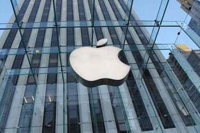 苹果正开发有独立显示的AR头戴设备 最早2020年上市