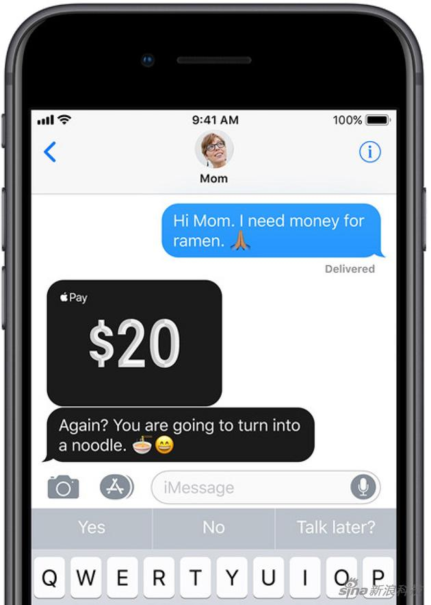 Apple Pay Cash效果图
