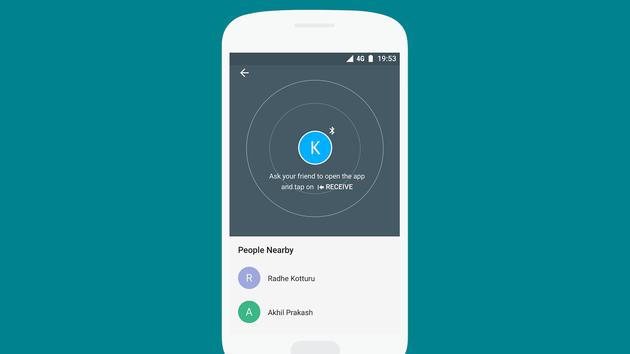 用户能够与其它人分享文件
