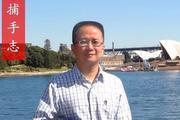 对话刘峻:市值5-10万亿美金的超级巨头将出现
