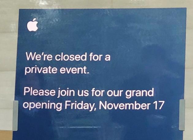 Apple Park�L客中心�⒂�11月17日正式�_放