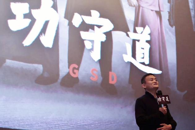 李连杰:马云为推广功守道连续12天参与电影拍摄