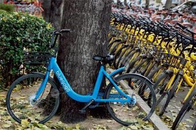 小蓝单车退押金难 共享单车押金第3方托管是真是假?