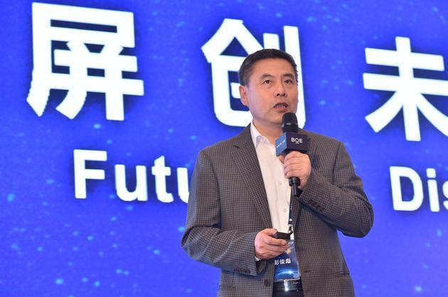 彭俊彪:TFT器件技术的发展与未来