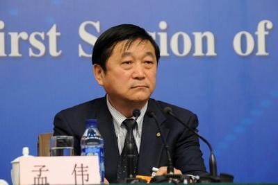 中国工程院停止孟伟院士资格 涉嫌严重违纪被查