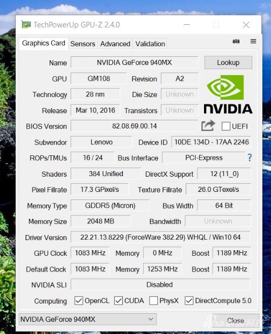 NVIDIA Geforce 940MX独显