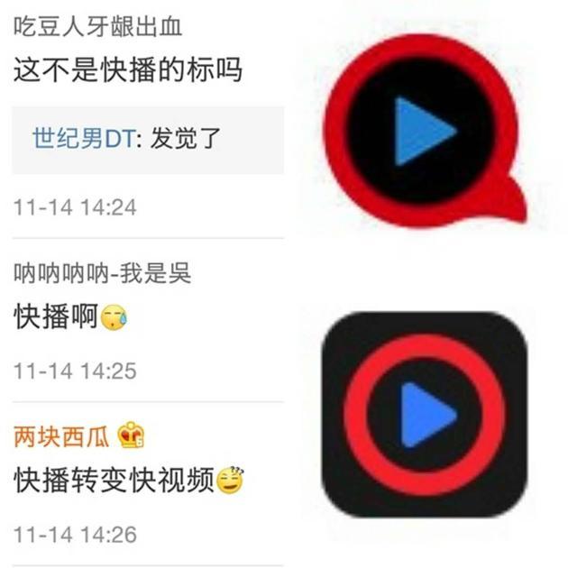 快视频Logo(右下)与快播Logo(右上)