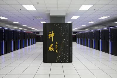 中国再登顶全球超级计算机500强榜单 上榜总数超美国