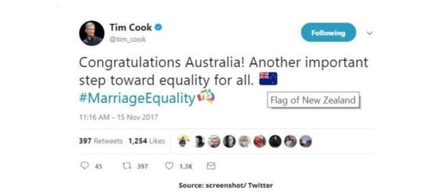库克祝贺澳大利亚同性婚姻公投 却错用了新西兰国旗