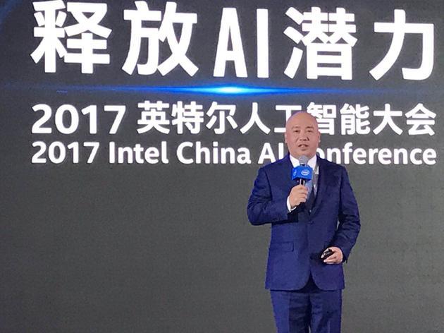 英特尔中国总裁杨旭