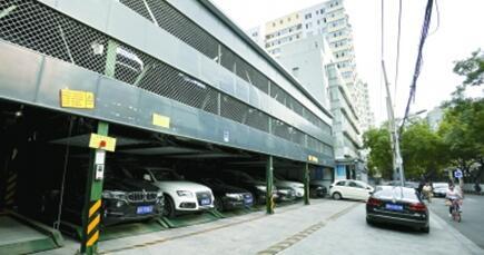 北京西城区佟麟阁路修建的立体停车场。新华社发