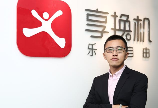 享换机CEO 王思宝