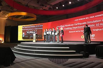 中国超算项目获戈登贝尔奖:高分辨率模拟唐山大地震