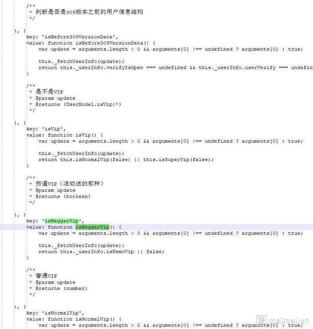 相关代码页面 图片来自网络