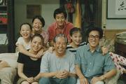 请回答1993:历史进程中的《我爱我家》