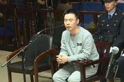 还有不到三个月 快播王欣就要出狱了