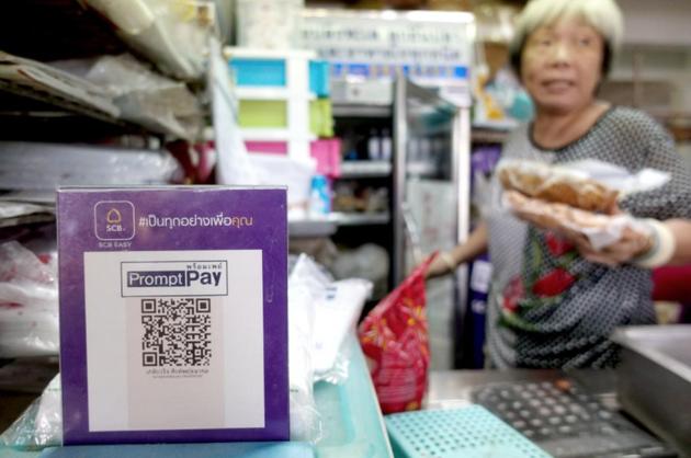 向中国看齐:泰国曼谷开始推行手机扫码支付