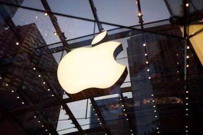 苹果申请可折叠屏幕专利 可折叠iPhone 2021年上市?