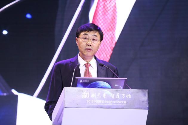 中国移动董事长尚冰作主题演讲