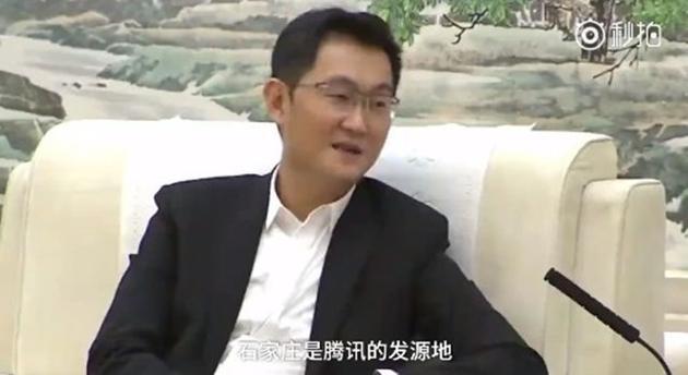 马化腾直言石家庄是腾讯起源地:QQ声音来自BP机(图片来自于weibo)