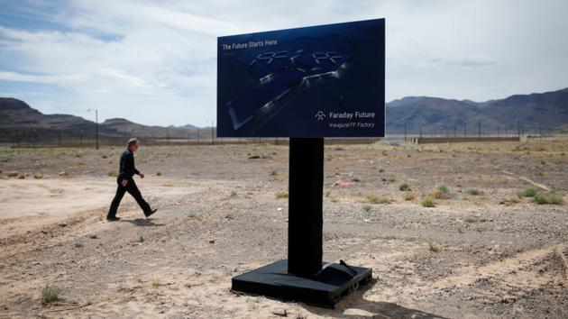法乐第未来曾计划建厂的土地