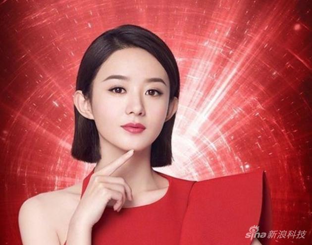 我AI的快,赵丽颖邀您一起观看荣耀V10发布会