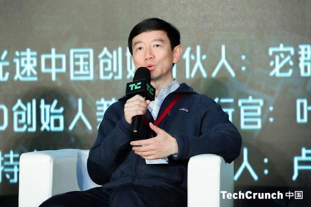 光速中国联合创始人兼创始合伙人宓群