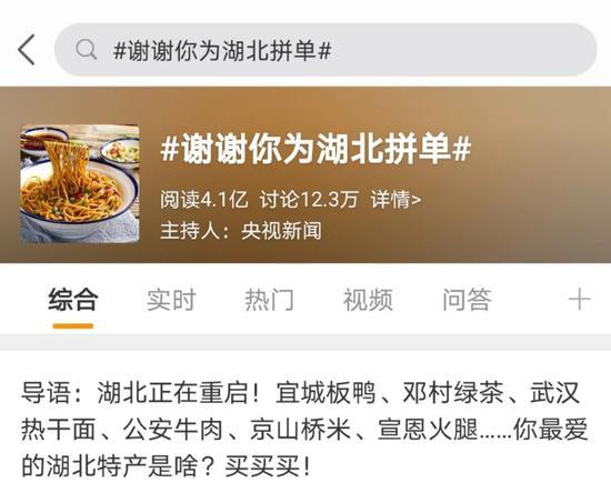 """名媛拼单背后:电商从""""搜索时代""""迈入""""社交时代"""""""