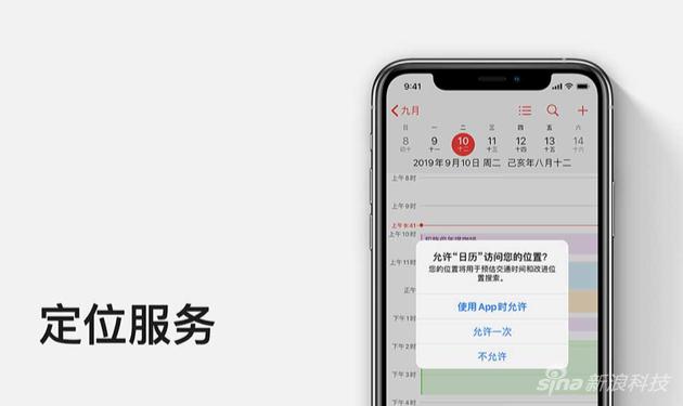 破解bbin_中小民营企业贡献广州超7成创新成果,40%以上的生产总值