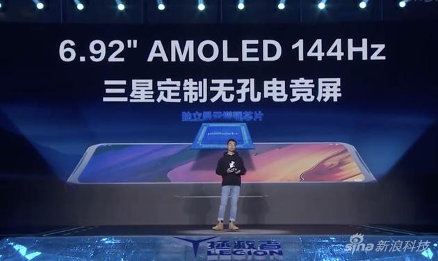 拯救者电竞手机2 Pro发布:风冷液冷加持 售价3699元起