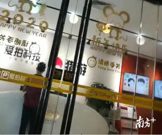 猎游App属于广州爱拍网络旗下