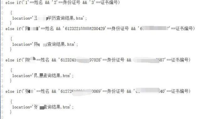 百利宫线上官网_中美企业激烈争夺高科技领域市场份额