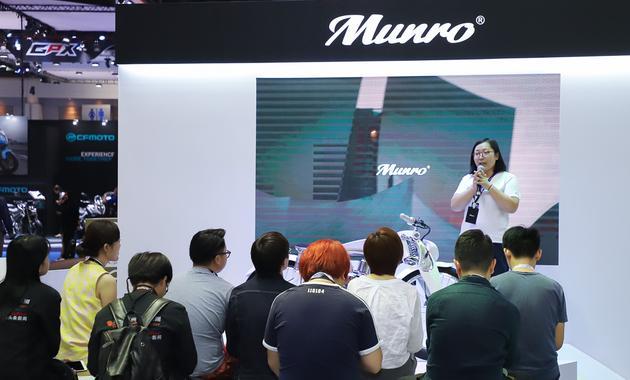 Munro 2.0泰国首销,门罗欲布局东南亚出行市场